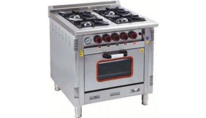 Kafeteryalar için mutfak ekipmanları